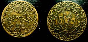Pièce de 5 piastres de Syrie de l'année 1936.