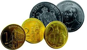 Série de 5 pièces de Serbie, émise en 2009.