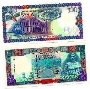 Billet de 100 pounds de Syrie de l'année 1998.
