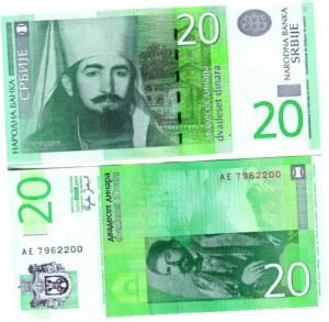 Billet de 20 dinars de Serbie.