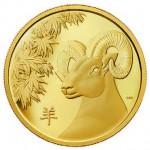 """Pièce d'1 kilo or """"année du mouton"""""""