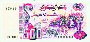 Billet de 500 dinars d'Algérie.