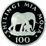 100 shilligini de Tanzanie.
