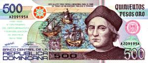 1992 - Billets de 500 pesos Oro