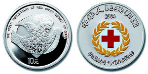 10 Yuan argent, 2004, émise par la Chine