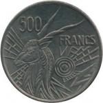 Pièce de 500 Francs CFA BEAC.