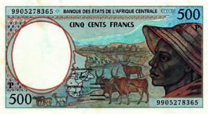 Billet de 500 Francs CFA émis par la BEAC.