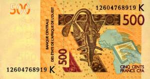 Billet de 500 Francs CFA émis par la BCEAO.