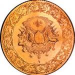 Empire Ottoman, 500 piastres de Mehmed V.