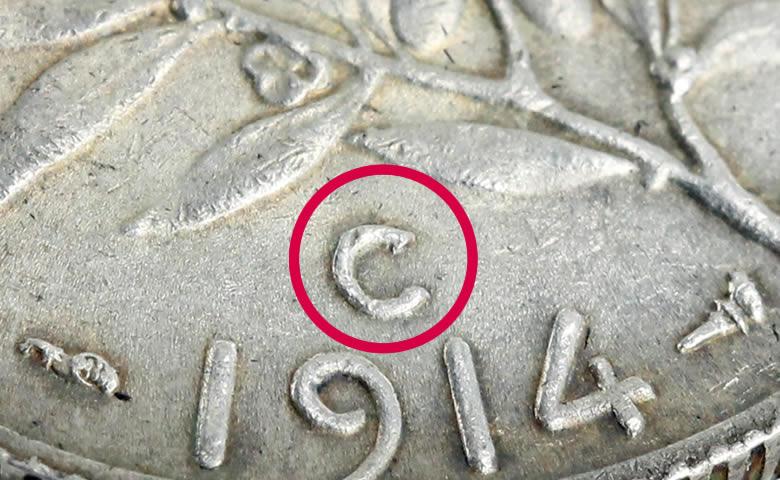 Les ateliers monétaires français après 1789