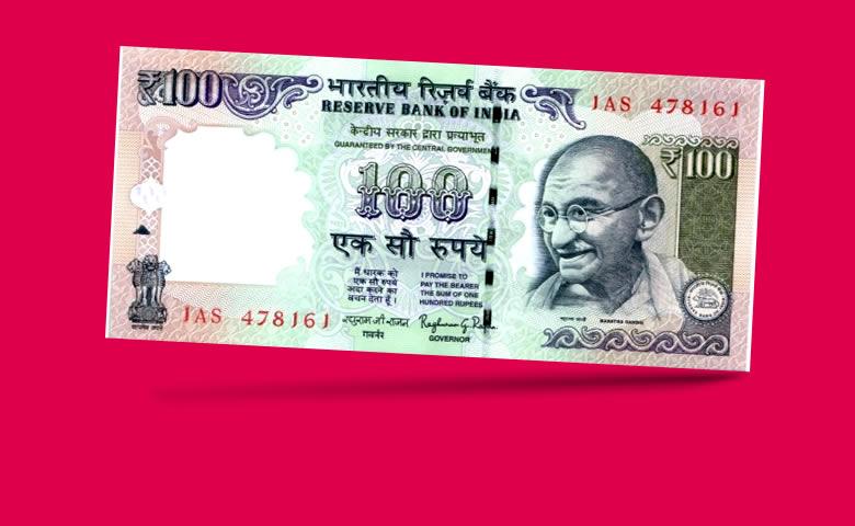 Billet en roupies Inde avec le portrait de Gandhi