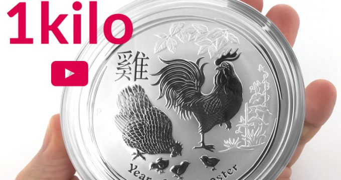 Découvrez en vidéo la pièce de 1 kilo d'argent pur, année du coq Australie 2017.