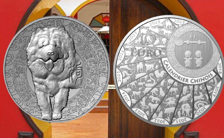 Nouveau cycle avec le chien pour la Monnaie de Paris