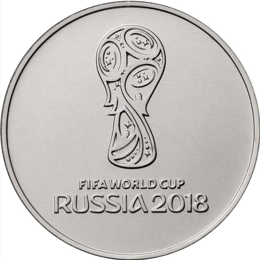 Pièce officielle coupe du monde de football 2018 Russie