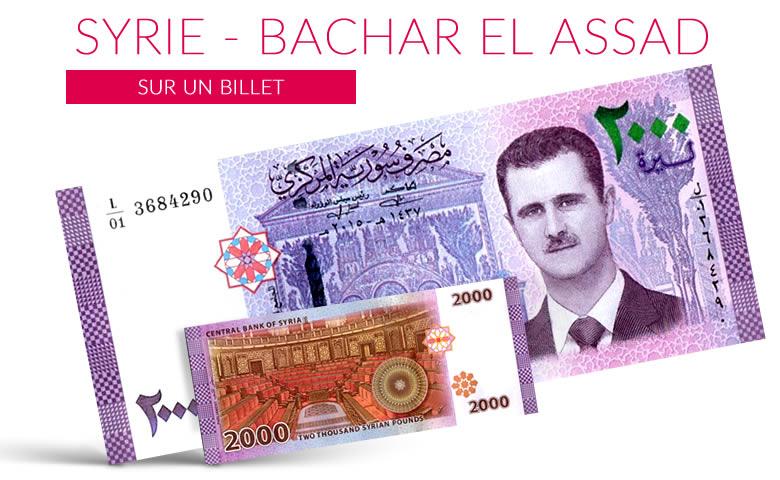 Le billet de Bachar El Assad 2017
