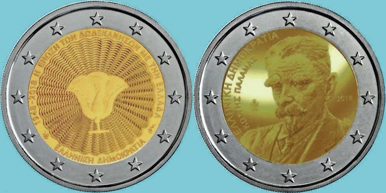 GRÈCE 2 euros commémorative nationale 2018, avant-première