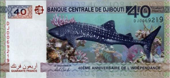 40 francs Djibouti