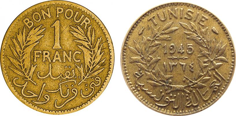 1_franc_tunisie