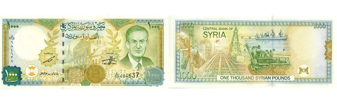 1 000 Pounds H. Assad Mosquée Omayyad - travailleurs - 2013