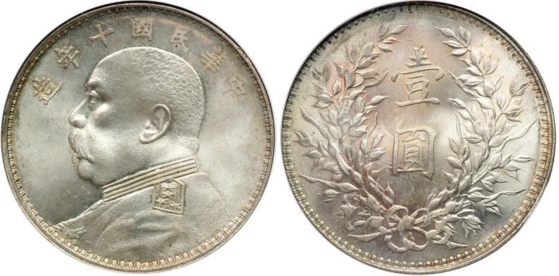 1 Dollar Yuan Shikai