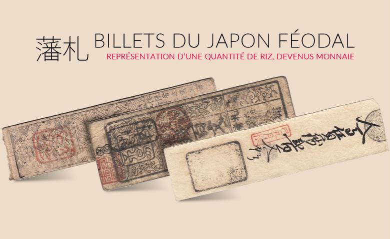 Hansatsu ou les premiers billets du Japon