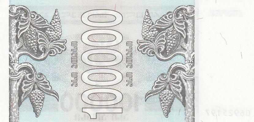 100 000 Coupons Lari 1994