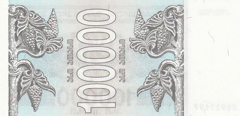 100 000 Coupons Lari 1994