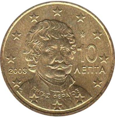 10 centimes Grèce 2003