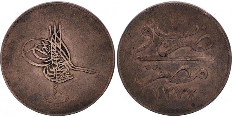 40 Para Égypte 1869