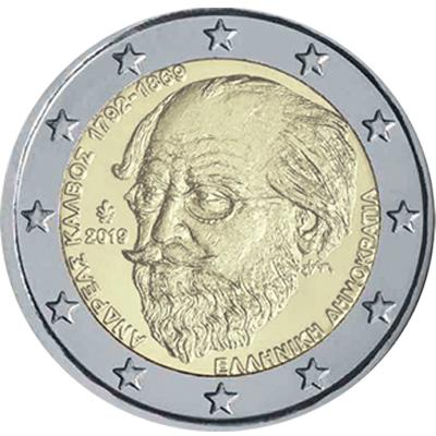 2 euros commémo. Grèce 2019 - 150 ans de la mort d'Andréas Kalvos