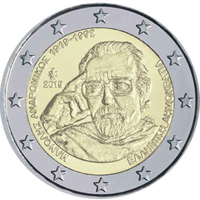 2 euros commémo. Grèce 2019 - 100 ans de Manolis Andronikos