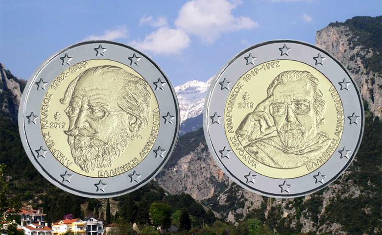 NOUVEAUTÉS : 2 euros Commémo. Grèce 2019