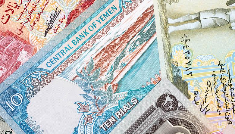 Malgré la guerre, le Yemen lance un nouveau billet de 200 rial